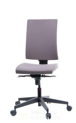 biuro kede, biuro kėdė, biuro kėdės, biuro kedes, ofiso kede, ofiso kedes, kedes vilniuje, kedes internetu, kompiuterio kede, biuro kėdę, darbo kėdę, ofiso kėdę, kede su ratukais, reguliuojamas kėdės aukštis, plastikinė kryžmė, patogi biuro kėdė, tvirta biuro kėdė, moderni biuro kėdė, juoda biuro kėdė, balta biuro kėdė, raudona biuro kėdė, pilka biuro kėdė, žalia biuro kėdė, mėlyna biuro kėdė,