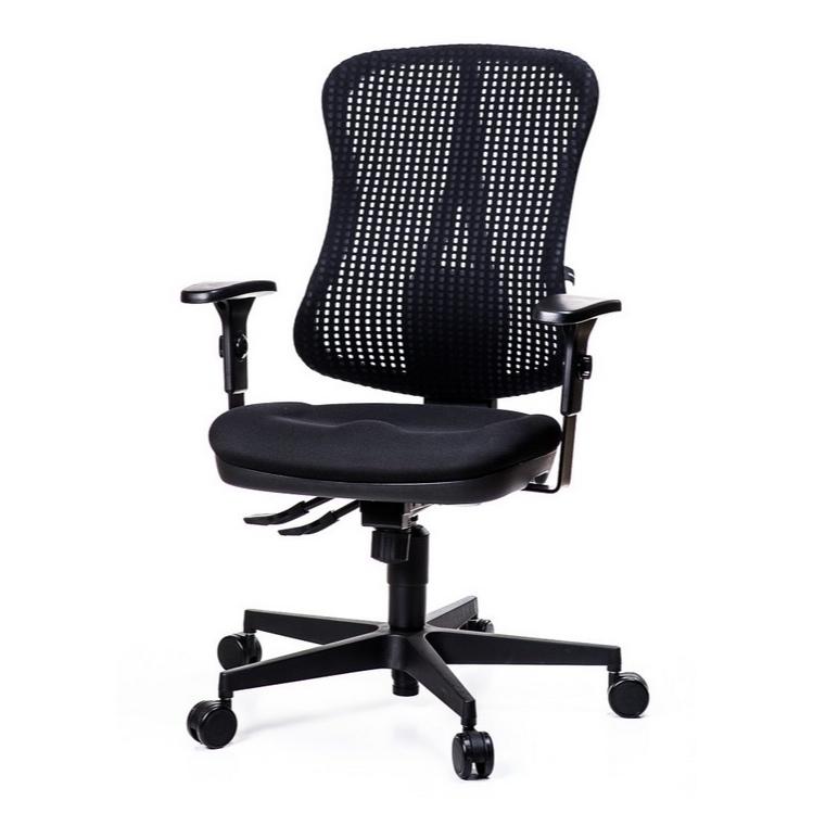 Biuro kėdė || Biuro baldai || Kėdžių centras