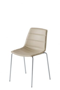 Lankytojo kėdė    Biuro kėdės    Kėdžių centras