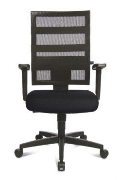 biuro kede, biuro kėdė, biuro kėdės, biuro kedes, ofiso kede, ofiso kėdes vilniuje, kedes internetu, kompiuterio kede, biuro kėdę, darbo kėdę, ofiso kėdę, kede su ratukais, reguliuojamas kėdės aukštis, plastikinė kryžmė, patogi biuro kėdė, tvirta biuro kėdė, moderni biuro kėdė, juoda biuro kėdė, balta biuro kėdė, raudona biuro kėdė, pilka biuro kėdė, žalia biuro kėdė, mėlyna biuro kėdė,